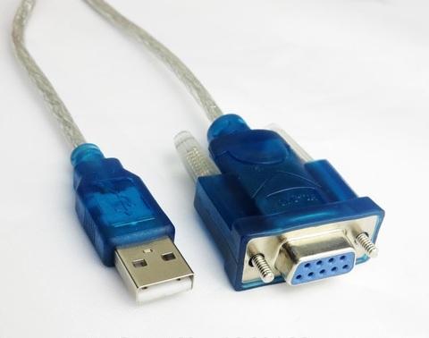 Кабель USB COM port для 8020/8520