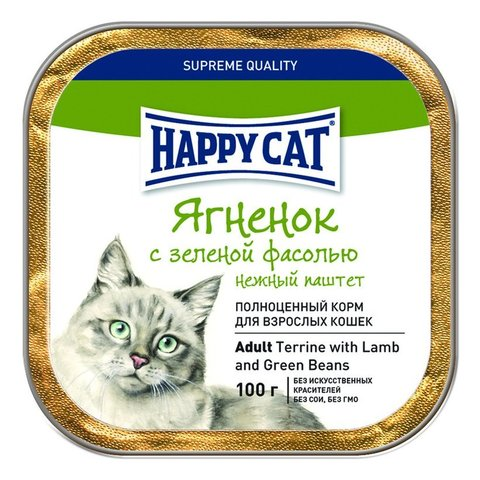 Влажный корм (ламистер) Happy Cat terrine with Lamb and Green Beans