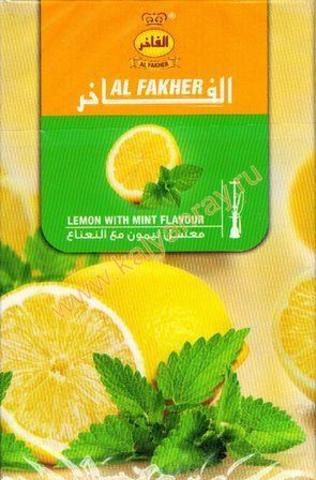 Al Fakher Лимон с мятой