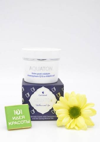 Ryor Kрем для лица с коэнзимом Q 10 и термальной солью против морщин