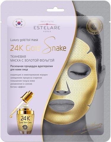 ESTELARE 24K Gold Snake Тканевая маска с золотой фольгой Коррекция морщин 25г