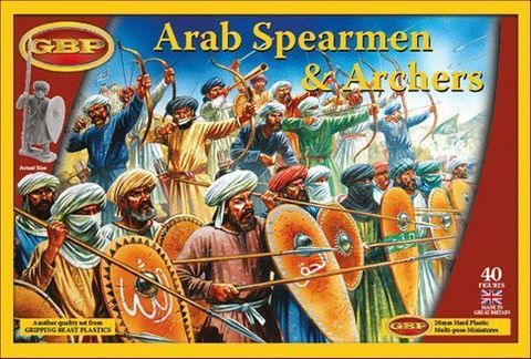 Arab Spearmen & Archers