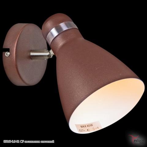05060-0.8-01 CF светильник спотовый