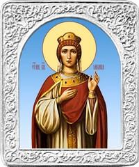 Святая Милица (Евгения). Маленькая икона в серебряной раме.