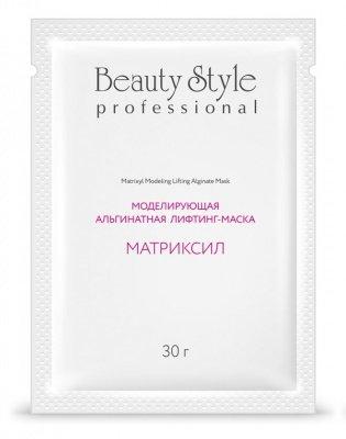 Beauty Stylе Моделирующая альгинатная лифтинг-маска «Матриксил» 30 гр.*10 шт