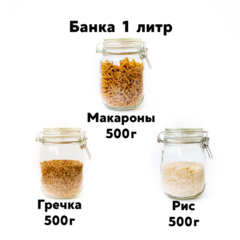 Рис бурый, зерно