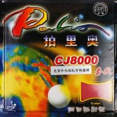 Palio CJ8000 Biotech 36-38°
