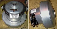 Мотор для пылесоса 1500W