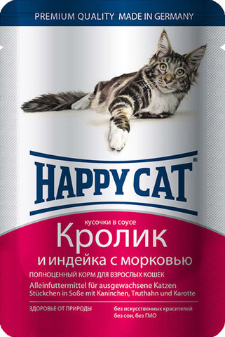 Влажный корм (пауч) Happy Cat chunks in gravy with Rabbit ,Turkey and carrot