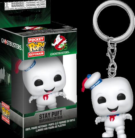 Брелок Зефирный человек || POP! Keychain Ghostbusters Stay Puft