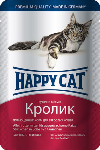 Влажный корм (пауч) Happy Cat chunks in gravy with Rabbit