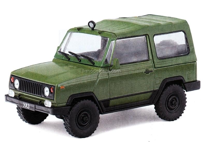 UAZ-3171 khaki 1:43 DeAgostini Auto Legends USSR #126