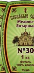 Этикетка свеч №30 восковых, зеленых