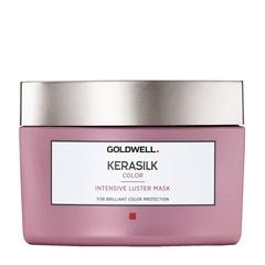 Kerasilk Premium Color Intensive luster Mask – Интенсивная маска для блеска окрашенных волос