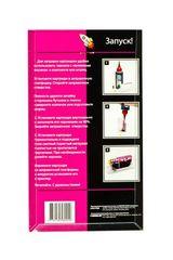 Комплект НАНО-картриджей BURSTEN NANO 2 для принтеров CANON iP3600, iP4600, iP4700, MP540, MP550, MP560, MP620, MP630, MP640, MX860, MX870 (PGI-520/CLI-521) x 5 шт.