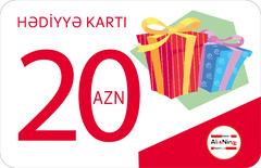 Hədiyyə kartı 20 AZN
