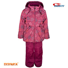 Комплект для девочки зима Gusti Boutique 3014 fuschia