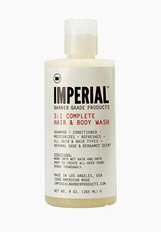 IMPERIAL шампунь, кондиционер, гель для умывания 3в1, 265 мл