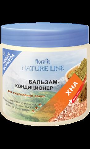 Floralis Nature Line Бальзам-кондиционер «Хна» для укрепления волос  500г