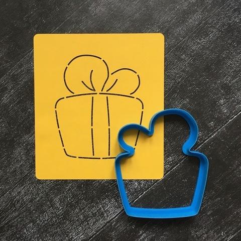 Подарок №2