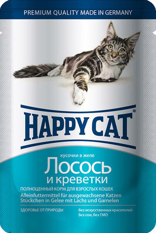 Влажный корм (пауч) Happy Cat chunks in jelly Salmon and Shrimp