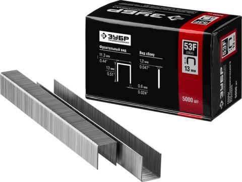 ЗУБР 13  мм скобы для степлера плоские тип 53F, 5000 шт