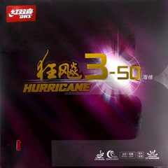 DHS Hurricane 3-50 Soft/Mid