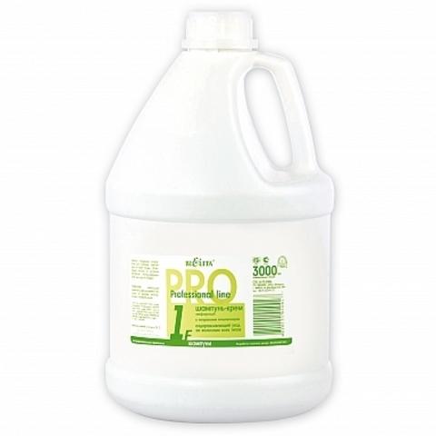 Белита Professional line Шампунь-крем с натуральным кондиционером для всех типов волос Кефирный 3000мл
