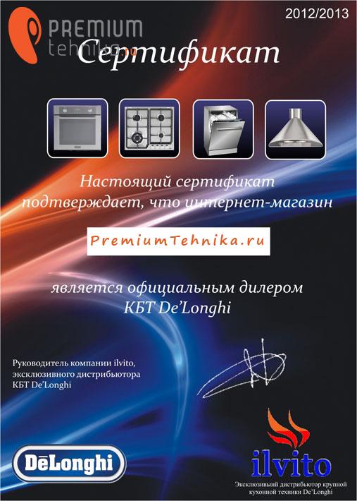 Газовая плита DeLonghi MEM 965 BX RUS