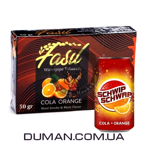 Табак Fasil Cola Orange (Фасил Кола и Апельсин)