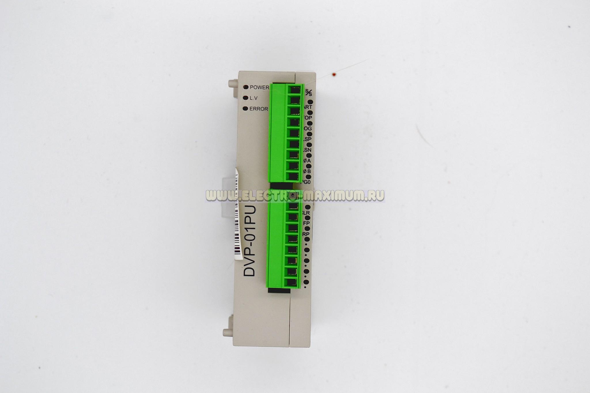 Модуль DVP01PU-S