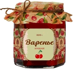 Варенье, Сибирский Кедр, из вишни, 200 г.