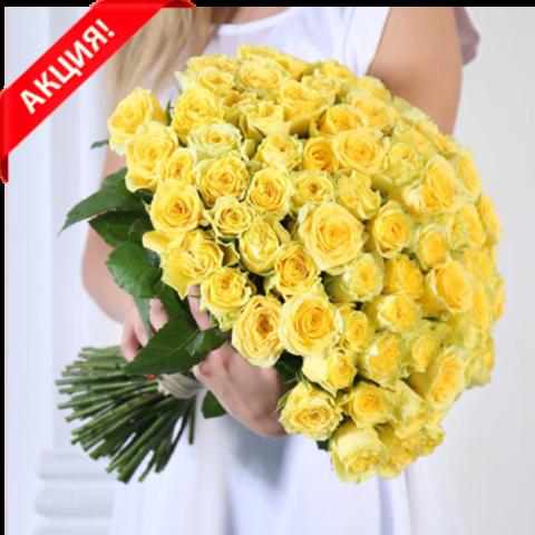 Букет 101 желтая роза Penny Lane