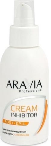 Aravia Крем для замедления роста волос - С папаином