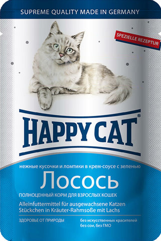 Влажный корм (пауч) Happy Cat chunks in gravy with Salmon