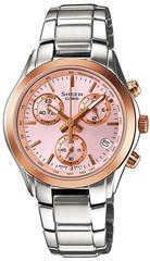 Наручные часы Casio SHN-5000SG-4ADR