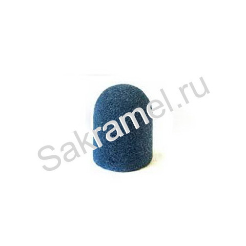 Колпачок абразивный 13 мм. синий #120