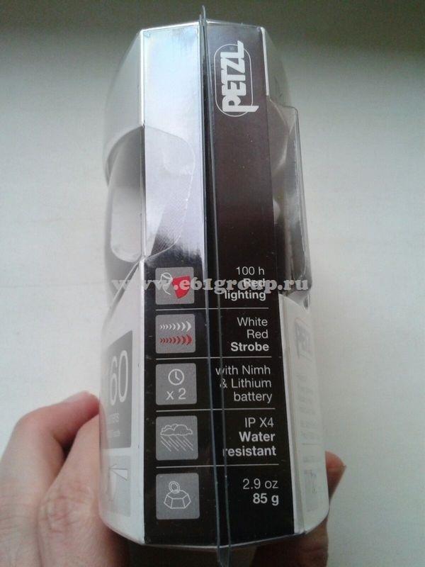 светодиодный фонарь Petzl TIKKA XP черный цена