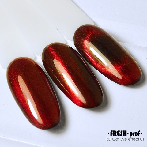 Гель лак Fresh prof 5D cat eye №1 10g