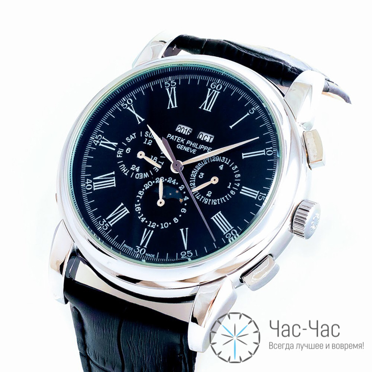 Patek Philippe Grand Complications 56033
