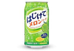 Напиток Sangria Melon, 350мл