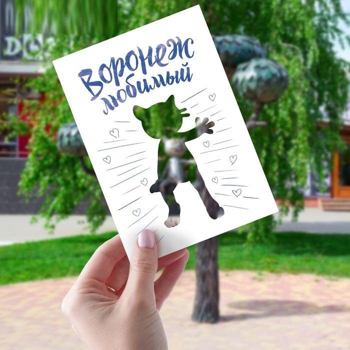 Приглашения, открытки воронеж