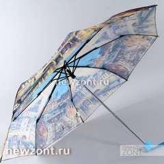 Женский складной зонт Magic Rain Испанская лестница Рима