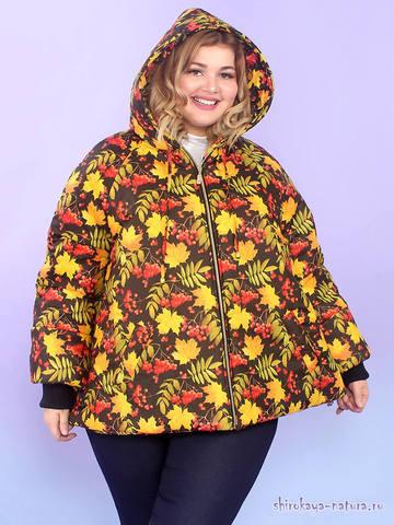 Куртка Золотая осень