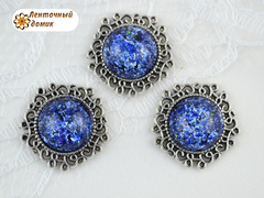 Камни круглые Битое стекло в ажурной серебряной оправе синие