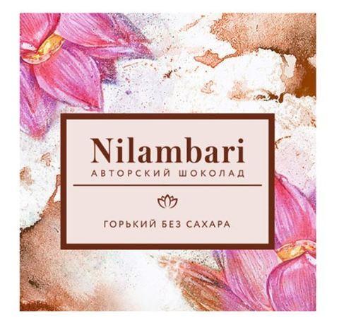 Nilambari шоколад горький без сахара 65 г