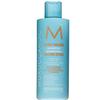 MOROCCANOIL Шампунь экстра-объем для волос / EXTRA VOLUME SHAMPOO