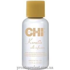 Chi Keratin Silk Infusion - Жидкий шелк