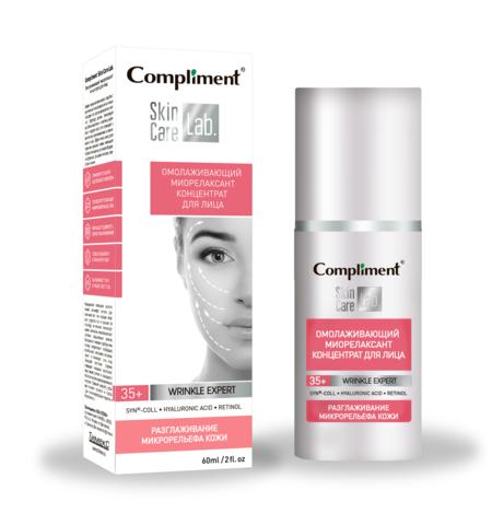 Compliment  Skin Care Lab. Омолаживающий миорелаксант концентрат для лица