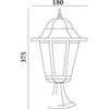 Светильник садово-парковый, 60W 230V E27 белый, 6104 (Feron)